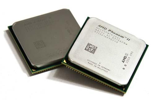 amd athlon ii procesadores