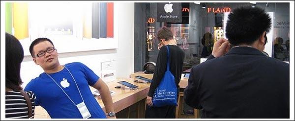 apple store falsa