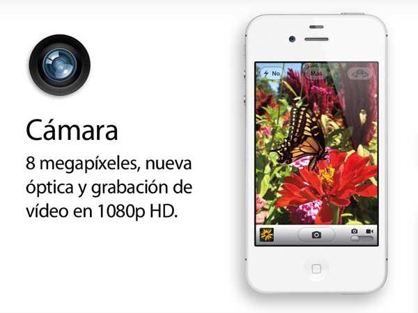 http://www.configurarequipos.com/actualidad/camara-iphone-4s-fotos.jpg