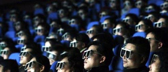 cines 3d