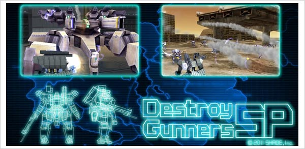 destroy gunners sp android