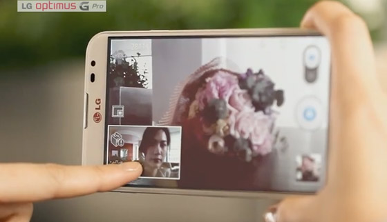 dual camera lg optimus