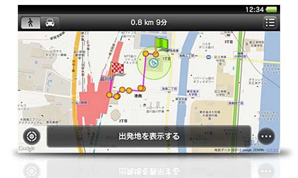 GPS y grabación de video en PS Vita