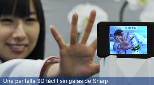 pantalla 3d sin gafas