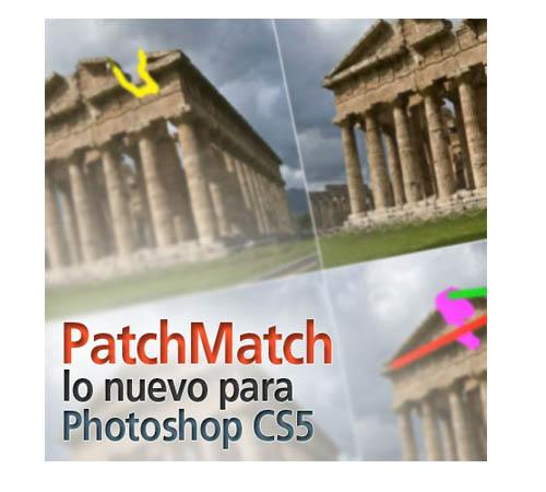 photoshop cs5 patchmatch