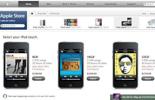 precio ipod touch
