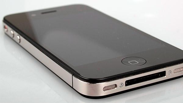 solucion iphone 4