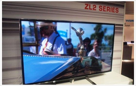 toshiba zl2 television 3d